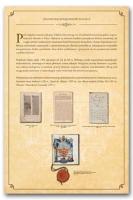 System upowszechniania piśmienniczych zbiorów specjalnych Ossolineum we Wrocławiu poprzez digitalizację i publikację internetową jako promocja i popularyzacja dziedzictwa kulturowego
