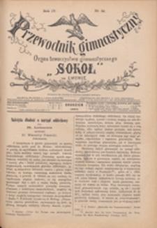 """Przewodnik Gimnastyczny : organ Towarzystwa Gimnastycznego """"Sokół"""" we Lwowie, 1884 R. 4 nr 12"""