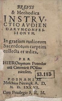 Brevis et methodica instructio audiendarum confessionum