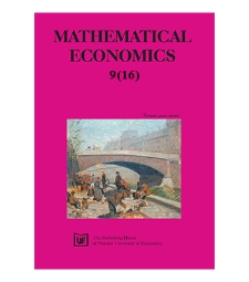 Contens [Mathematical Economics, 2013, Nr 9 (16)]