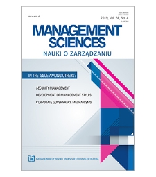 Security information management systems