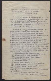[Materiały różne dotyczące Armii, działalności Rady Republiki i rządu Ukraińskiej Republiki Ludowej oraz partii politycznych]