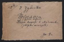 [Dwa dzieła I. Zubenki oraz list Jakova Wodianego z 17.VI.1929 r.]