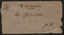 [Po Ukraїnì : dziennik wojenny], cz. 1: 03.IX-06.XI.1919; cz. 2: 08.XI.1919-20.III.1920