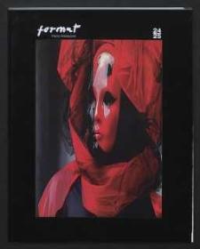 Format : pismo artystyczne, 1997, nr 3-4 (24-25)
